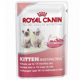 Royal Canin Kitten Instinctive in Jelly 85 g